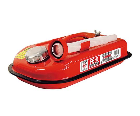 [取扱停止]ガソリン携行缶 (消防法適合品) 5L FG-5