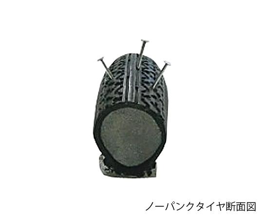 [取扱停止]ノーパンクタイヤ自転車 変速3段 LEDオートライト付き MG-TCG263N
