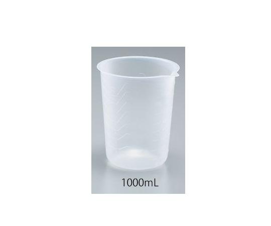 補修用PPカップ 1000mL 10個