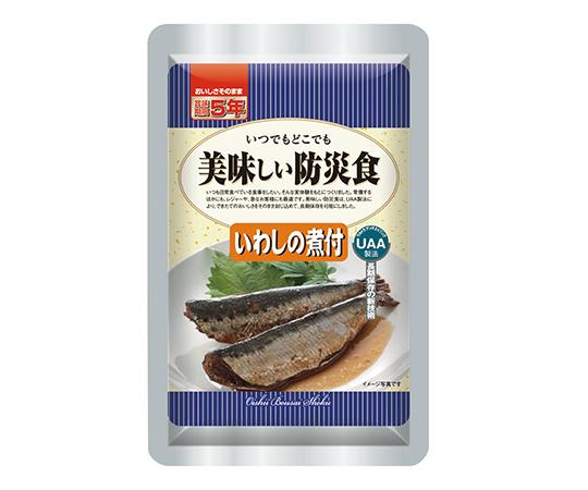 美味しい防災食 (50食入) イワシ煮付