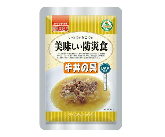 美味しい防災食 (50食入) 牛丼の具