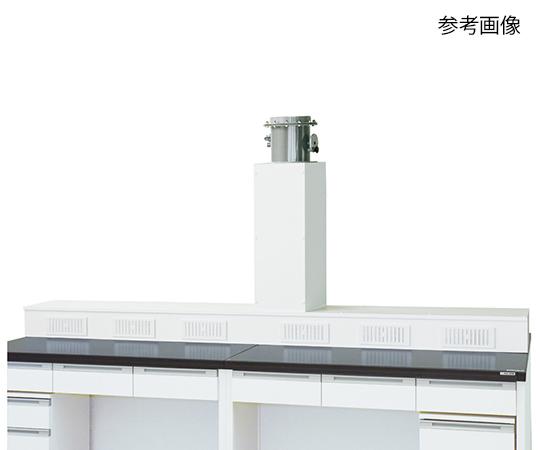 中央実験台用排気ユニット (ダンパー付き) 3600×300mm HU-3630