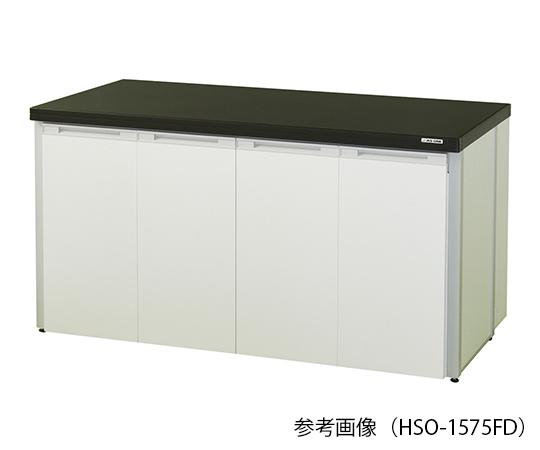 サイド実験台 (フレ-ムタイプ・折れ扉付き) 1200×750×800 mm HSO-1275FD