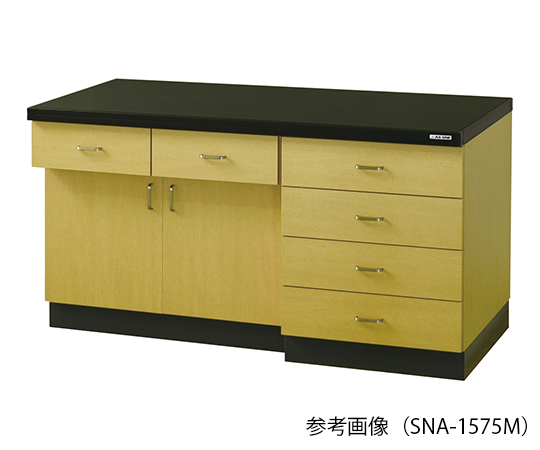 サイド実験台 (木目調タイプ) 1800×750×800 mm SNA-1875M