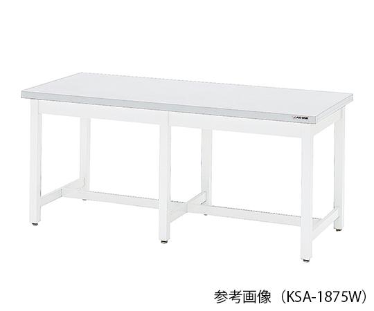 作業台 (ホワイト天板タイプ) 1200×750×800 (mm) KSA-1275W