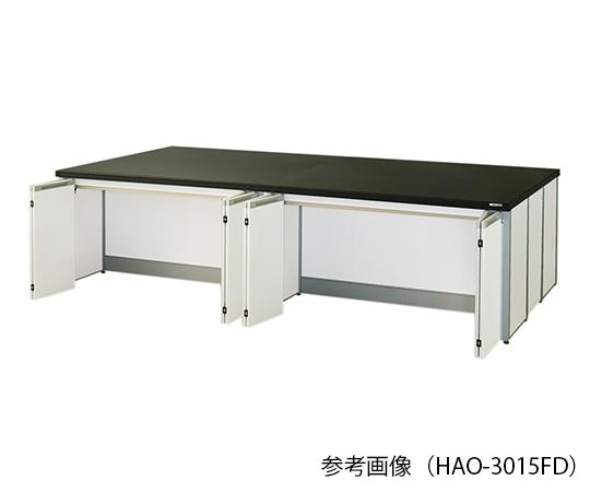 中央実験台 (フレ-ムタイプ・折れ扉付き) 3000×1500×800 mm HAO-3015FD