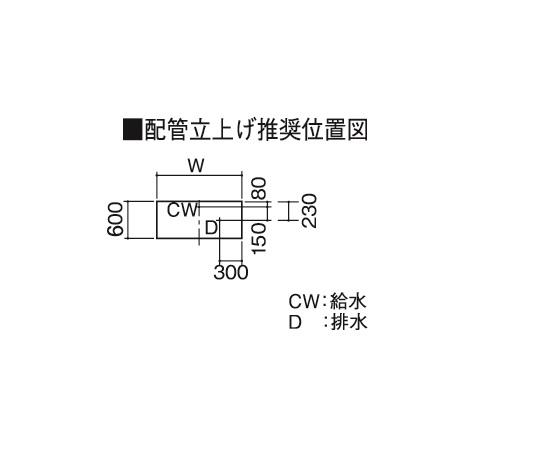 流し台 ステンレス(SUS304) 900×600×800mm DWE-960