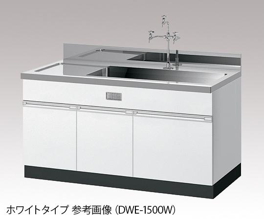 流し台 ステンレス(SUS304) 1800×600×800mm DWE-1860