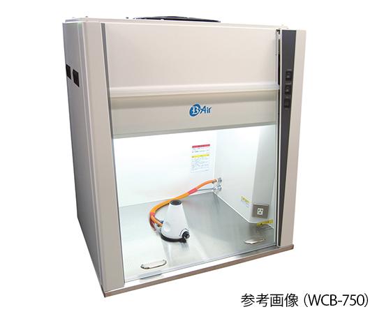 卓上型クリーンベンチ(B-Air) 750×550×825mm WCB-750