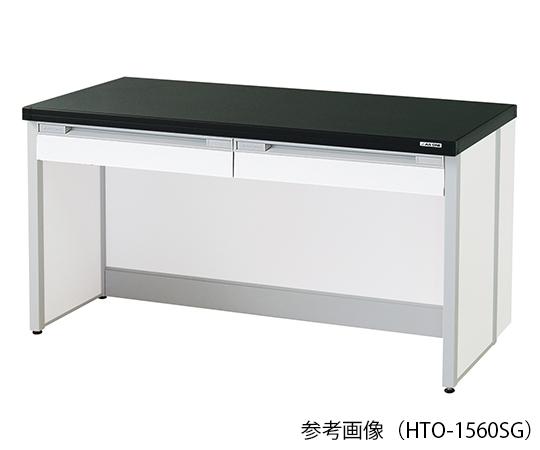 サイド実験台 (フレ-ム・アイランドタイプ) 1200×750×800 mm HTO-1275SG