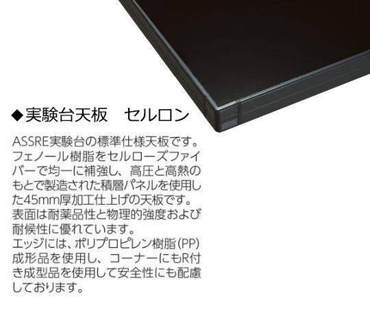 サイド実験台 (フレ-ム・アイランドタイプ) 1800×750×800 mm HTO-1875SG