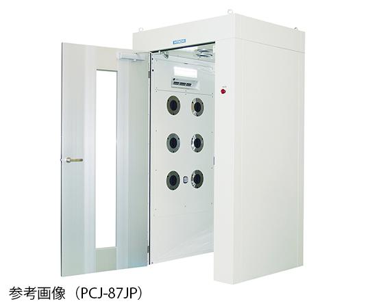 [取扱停止]エアシャワー 電磁ロックなし PCJ-87JP