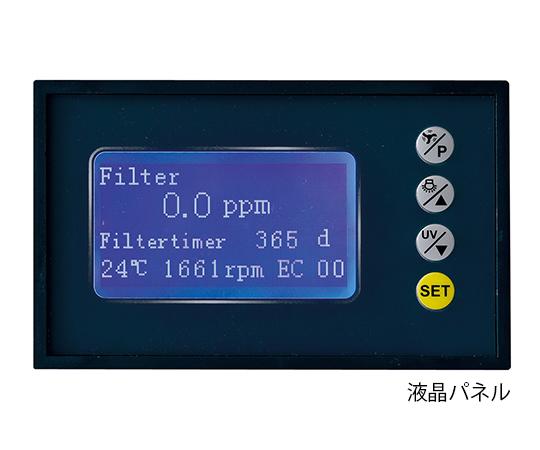 薬品保管棚 (空気清浄機能付) 1600×540×2140mm NS1600-S