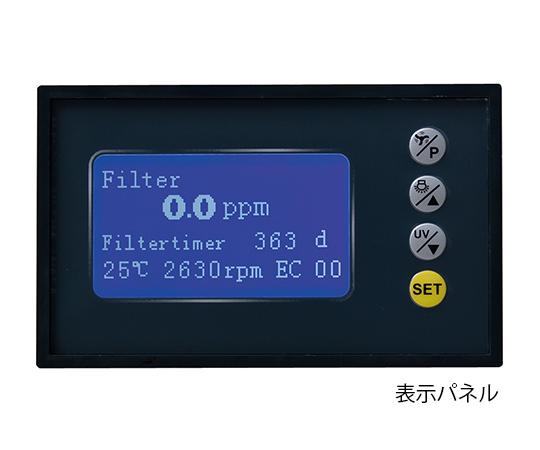 フレキシブルアーム空気清浄機 HEPA MH460-HEPA