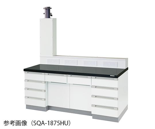 サイド実験台 (木製タイプ・排気ユニット付き) 1800×750×800/1770 mm SQA-1875HU