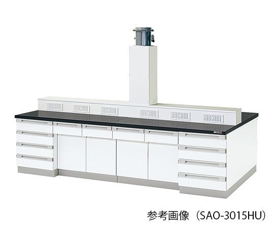 中央実験台(木製タイプ・排気ユニット付き) 1800×1500×800/1770 mm SAO-1815HU