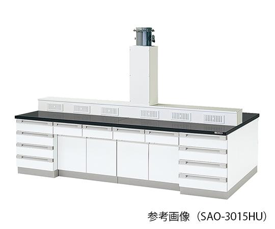 中央実験台(木製タイプ・排気ユニット付き) 3000×1500×800/1770 mm SAO-3015HU