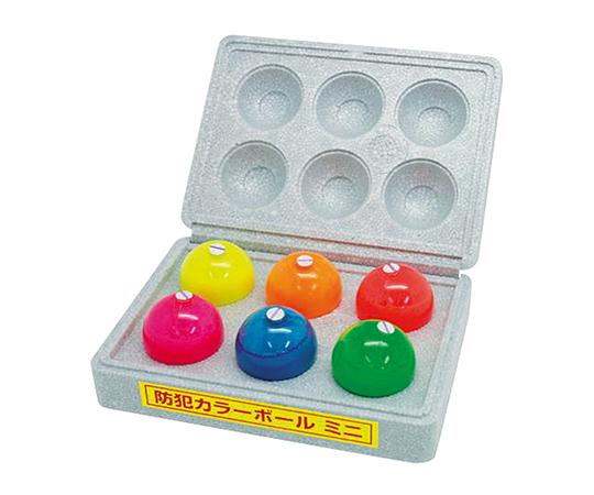 防犯カラーボール ミニ 6個入 D-98 ミニ