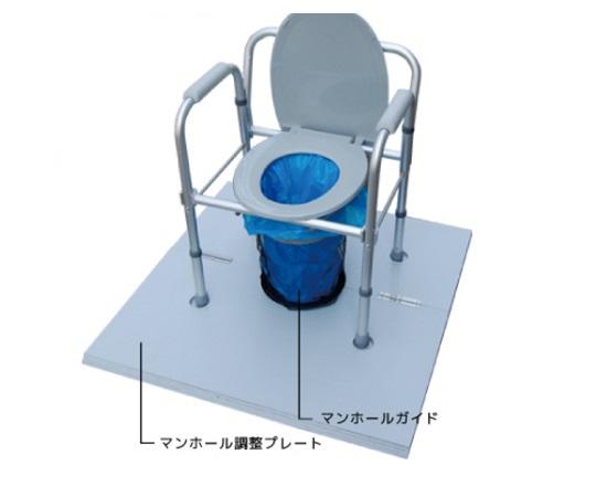 マンホール対応トイレ(ユニトイレ・安心)用 マンホール調整プレート