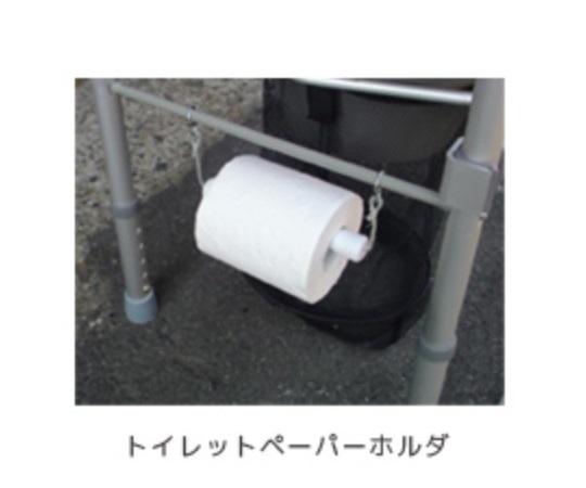マンホール対応トイレ(ユニトイレ・安心)用 トイレットペーパーホルダー
