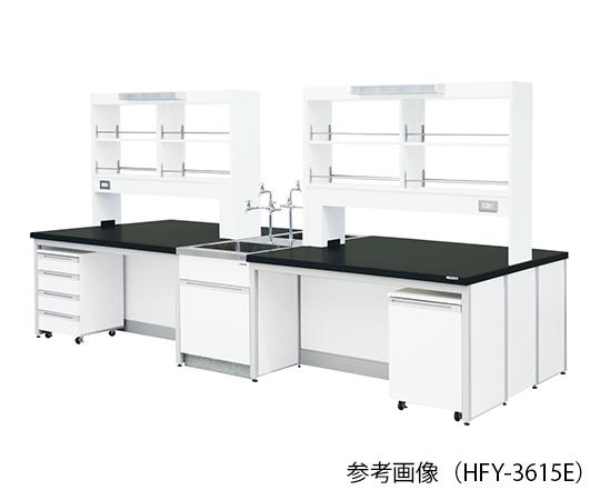 中央実験台 (フレームタイプ)LED照明付 HFY