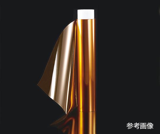 熱可塑性ポリイミドフィルム 210×297mm(A4)
