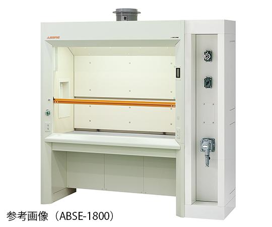 ヒュームフード ディープ (防爆ユニット付きタイプ) 1650×980×2250 mm ABDE-1200