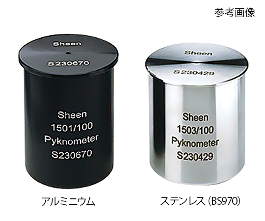[取扱停止]比重カップ ピクノメーター 50cm3 ステンレス 1503/50