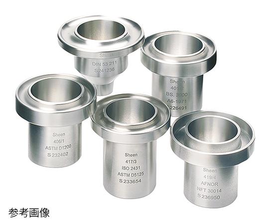 [取扱停止]粘度カップ ISOフローカップNo.6 417/6