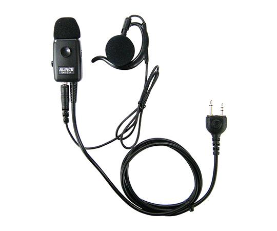 特定小電力トランシーバー 耳かけ型イヤホンマイク EME-29A