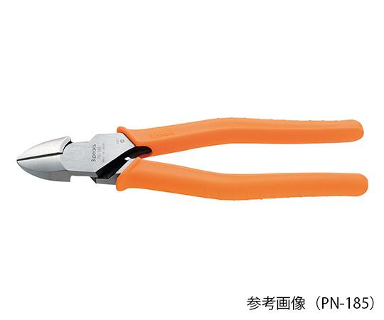 パワーニッパ 185mm PN-185
