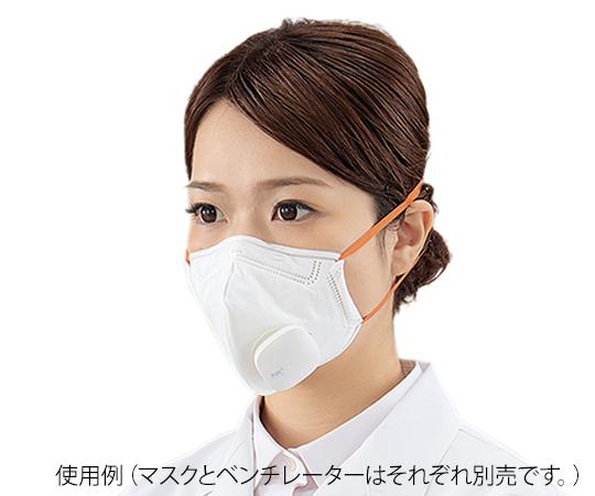 [受注停止]防塵マスク(ベンチレーター装着型) M 10枚入