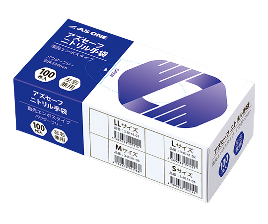 アズセーフニトリル手袋 青 (指先エンボス) Mサイズ 1箱(100枚入)