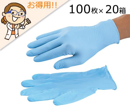 [受注停止]アズセーフニトリル手袋 青 (指先エンボス) LL 1ケース(100枚/箱×20箱入)