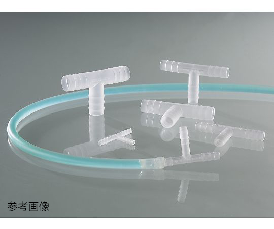 PVDFチューブコネクター(T型) 10個入 8711-0006