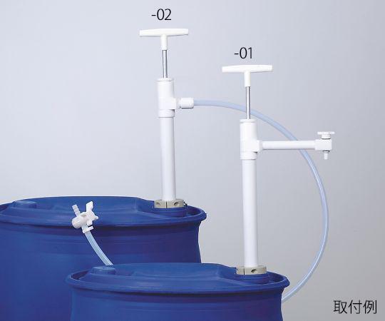 PTFEバレルポンプ(ストップコック付) 780mm 吐出部ホース仕様  5606-0601
