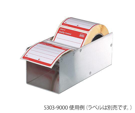 クローズラベルディスペンサー 5303-9000