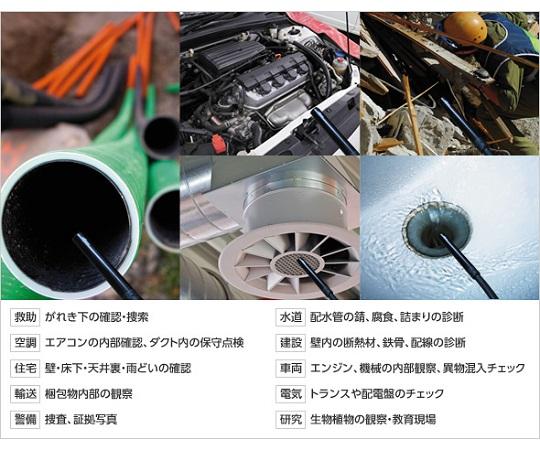 工業用内視鏡 ビデオフレックスG3 本体+Φ9mm×10mケーブル