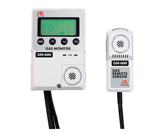 酸化エチレンガス用警報器(3mリモートセンサー付き) GM-600