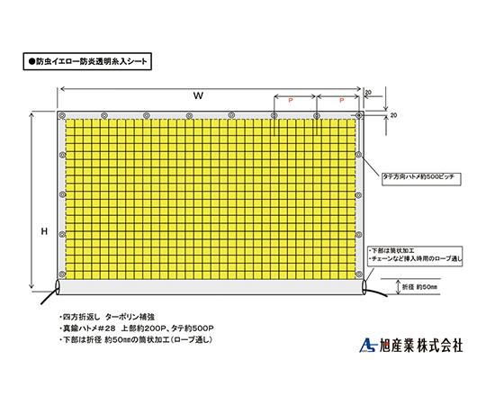 防虫イエローシート 1500×2000×0.3mm ターポリン補強
