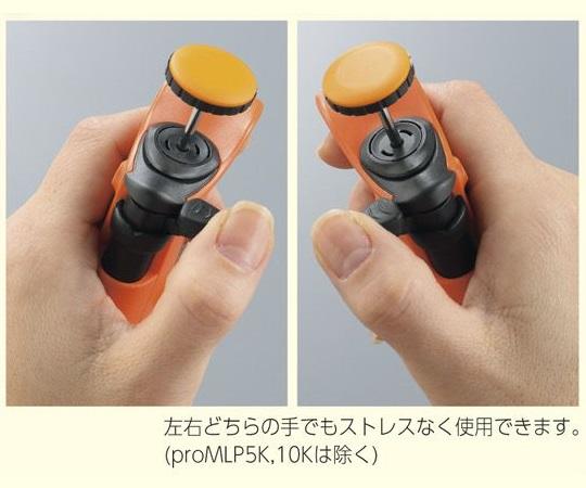 マイクロピペット LLG-pro MLP2 6270420