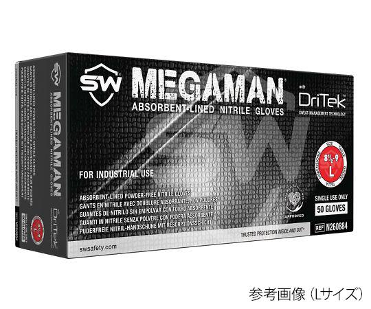 蒸れ防止グリップ手袋 MEGAMAN L 2枚  N260884