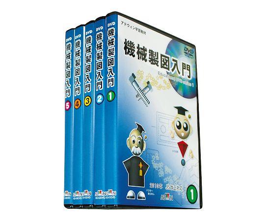 機械製図入門DVD 2010年度JIS改訂版  MD-100DVD