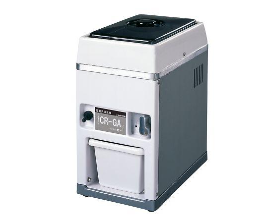 Electric Ice Crusher CR-GA