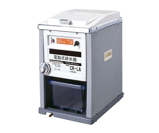 Electric Ice Crusher and others