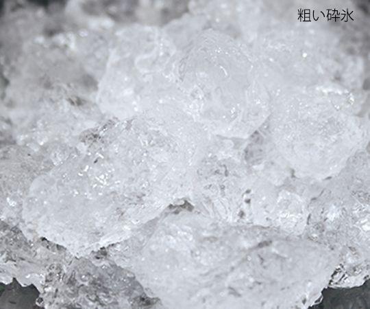 Electric Ice Crusher CR-LA