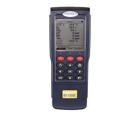 燃焼排ガス分析計 HT-1300Zシリーズ
