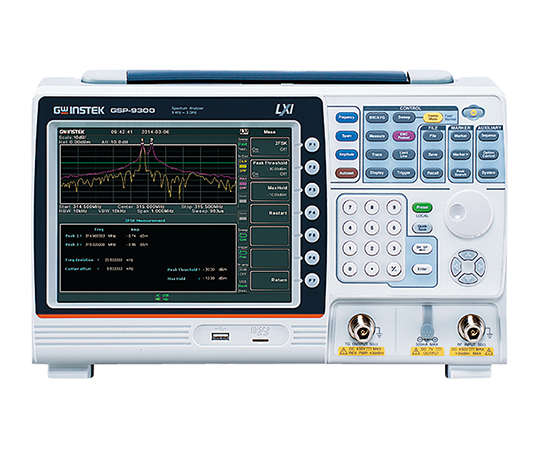 Spectrum Analyzer 9kHz - 3.25 GHz GSP-9330VGT