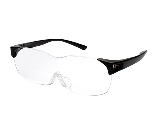 Smart Eye Magnifying Glasses Dark Gray and others