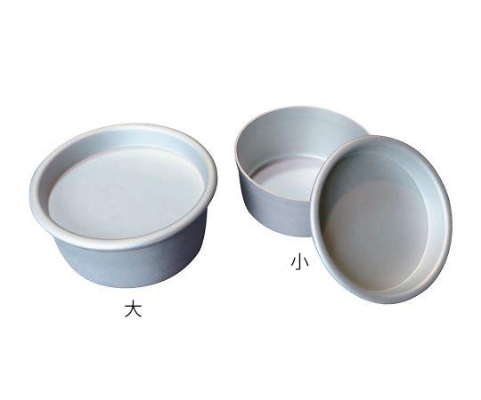 アルミ試料缶 Φ60×Φ55×27mm